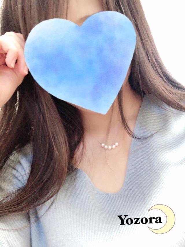 「有言不実行」04/26(04/26) 17:28 | よぞらの写メ・風俗動画