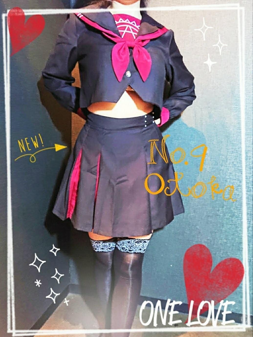 「☆Newセーラー服☆&GWの予定♪」04/26(04/26) 23:02 | おとかの写メ・風俗動画
