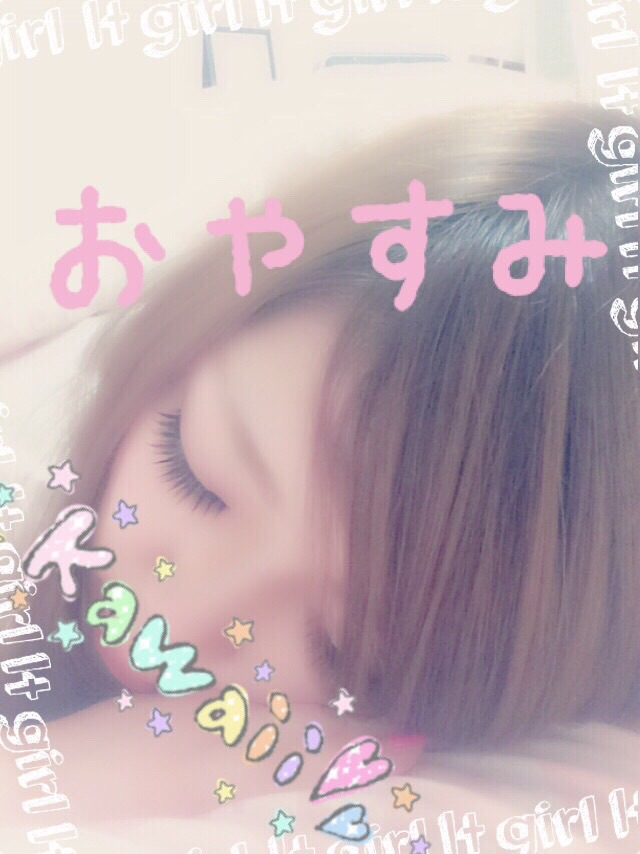 「寝れなくて・・・」04/27(04/27) 09:46 | ここの写メ・風俗動画