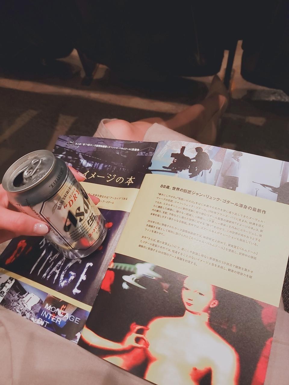 「新しい波」04/29(04/29) 00:34 | さらの写メ・風俗動画