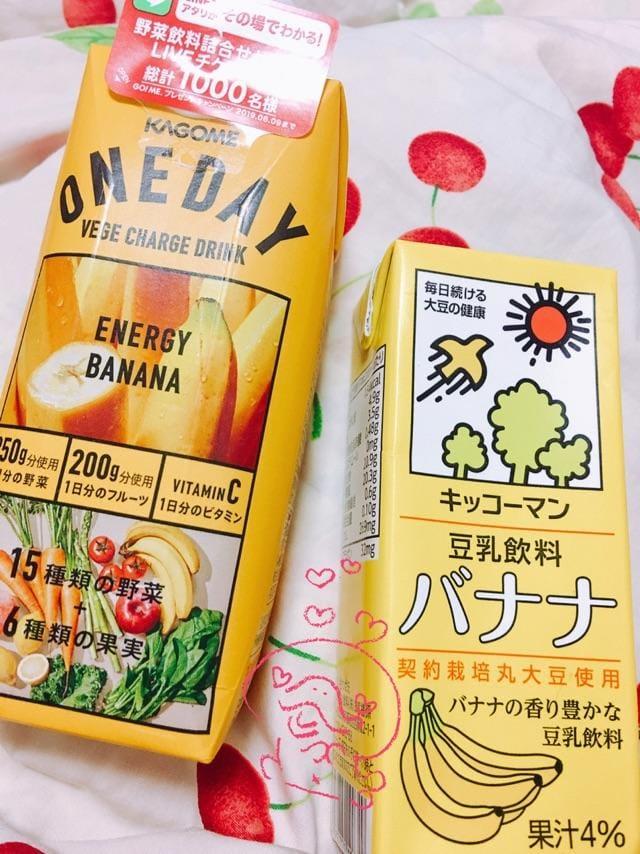 「エナジーバナナ」04/30(04/30) 18:37   楓-かえで-の写メ・風俗動画