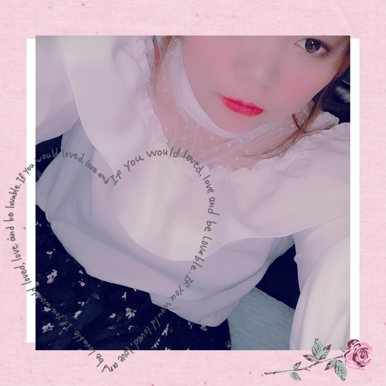 「令和きたー!!」05/02(05/02) 01:06   ののの写メ・風俗動画