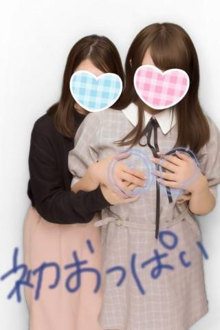 「令和おっぱい〜〜( ????????? )」05/02(05/02) 16:26 | かなえの写メ・風俗動画