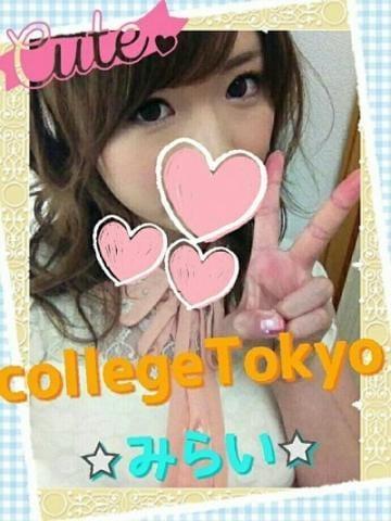 「こんにちは☆」05/03(05/03) 12:05 | みらいの写メ・風俗動画