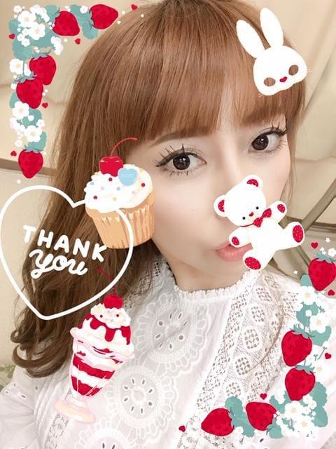 「ありがとうございました^_^」05/05(05/05) 18:58 | 持田の写メ・風俗動画