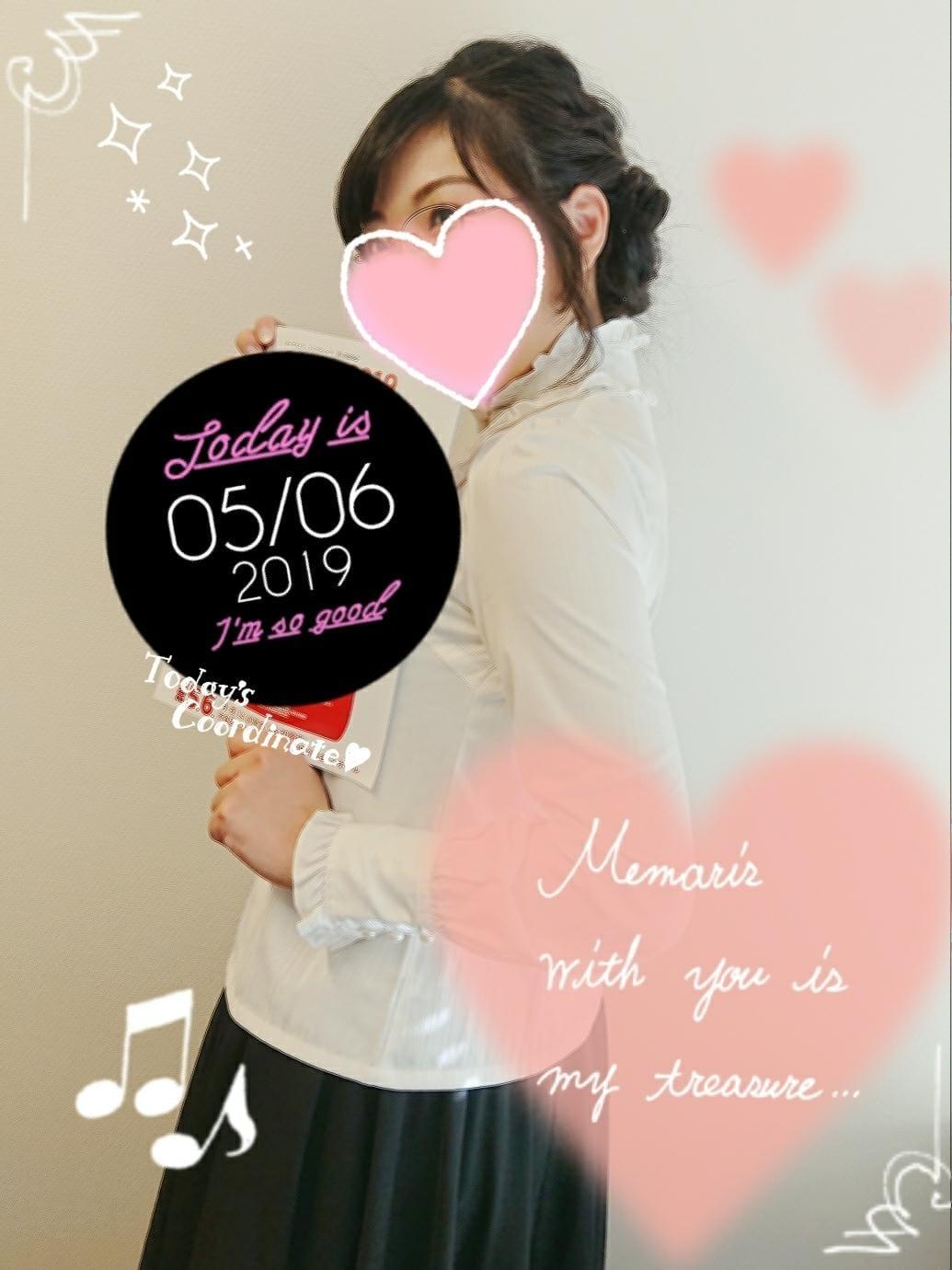 「お休みしてごめんなさい(;∀; )」05/09(05/09) 14:19 | おとかの写メ・風俗動画