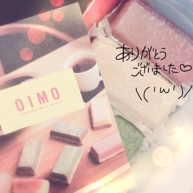 「なま」05/10(05/10) 23:24 | ゆかなの写メ・風俗動画