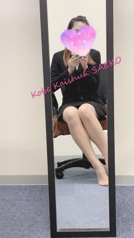 「スーツのご要望ございましたら」05/13(05/13) 20:06   さえこの写メ・風俗動画