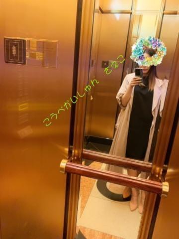 「[お題]from:祈祷さん」05/14(05/14) 07:39   さえこの写メ・風俗動画