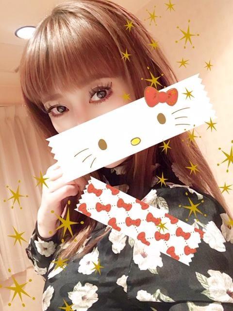 「ありがとうございました^_^」05/14(05/14) 23:59 | 持田の写メ・風俗動画