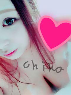 「(?? ? ?)?」05/04(05/04) 14:57 | ちかの写メ・風俗動画