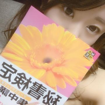 「こんばんは?.*???」05/16(05/16) 21:19 | 恵奈の写メ・風俗動画