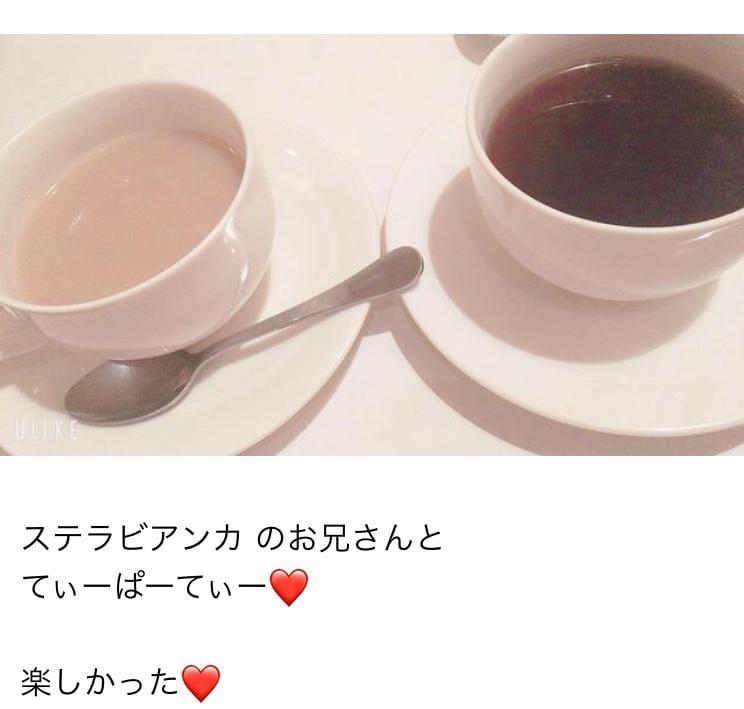 「わー」05/17(05/17) 00:31   みあの写メ・風俗動画