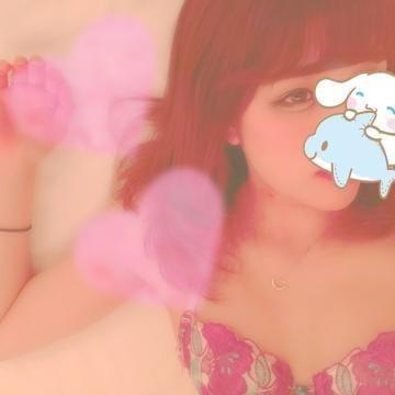 「ありがとう!」05/17(05/17) 01:05   あゆみの写メ・風俗動画