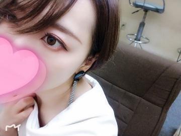 「おやすみなさい〜」05/17(05/17) 01:09 | Miyabi【みやび】の写メ・風俗動画