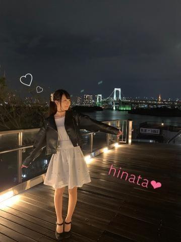 「?? お礼 ??」05/17(05/17) 01:57 | 彩川ひなたの写メ・風俗動画