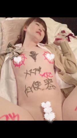 「落書きペンでお絵かき (・∀・)」05/17(05/17) 23:30 | せいらの写メ・風俗動画