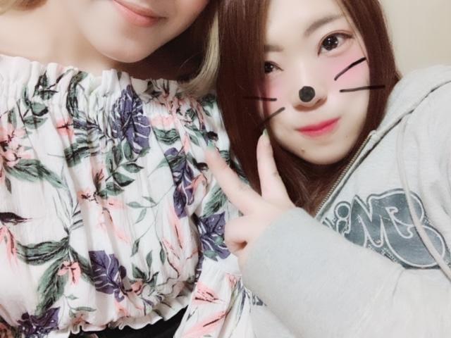 「先程のお礼です♡」05/18(05/18) 00:05 | ひなた キレカワ☆一目惚れ確定の写メ・風俗動画