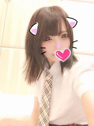 「ぴぴpi☆」05/18(05/18) 01:02 | ☆Rikka☆(リッカ)の写メ・風俗動画