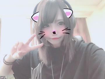 「おはたす?」05/18(05/18) 09:40 | ☆Rikka☆(リッカ)の写メ・風俗動画