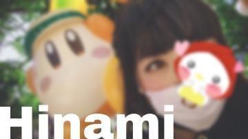 「待機〜!」05/18(05/18) 15:51 | 緋山ひなみの写メ・風俗動画