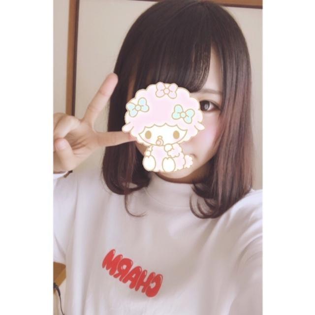 「さくら!明日!」05/18(05/18) 22:48 | さくらの写メ・風俗動画