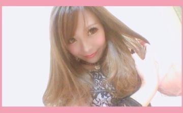 「エロしゅう~」05/19(05/19) 12:36   のあの写メ・風俗動画