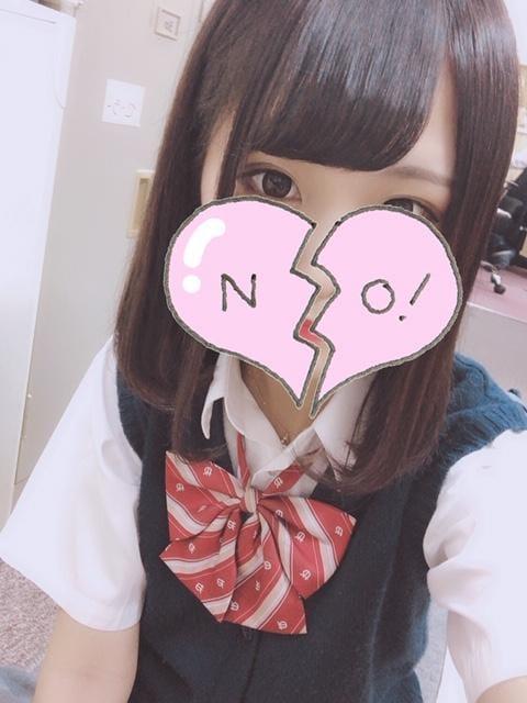 「さくら」05/19(05/19) 13:44 | さくらの写メ・風俗動画