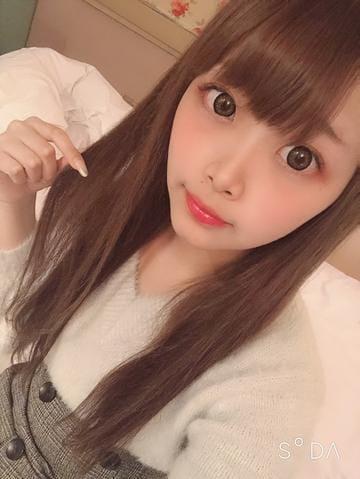 「出勤してま~す♪待ってる!」05/19(05/19) 14:00   かりん新宿校の写メ・風俗動画