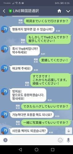 「また今度!」05/19(05/19) 16:10 | 天草さよの写メ・風俗動画