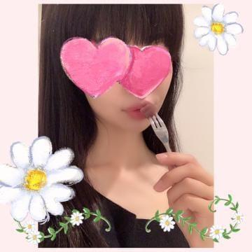 「?もののふ〜」05/19(05/19) 17:00 | 西園 えりかの写メ・風俗動画