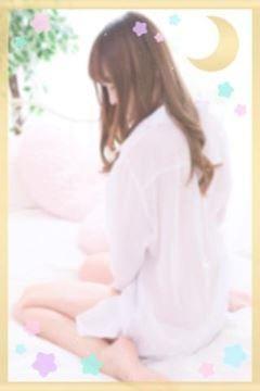 「お休み?」05/19(05/19) 17:11 | みずき❤の写メ・風俗動画