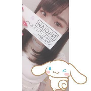 「雑談♪」05/19(05/19) 17:37 | まきなの写メ・風俗動画