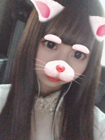 「にちよーび!」05/19(05/19) 18:39 | まりあの写メ・風俗動画