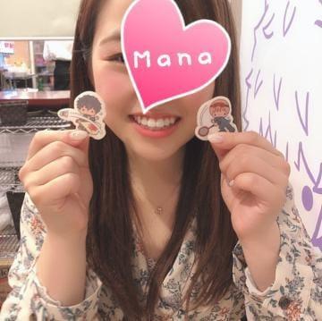 「じゅんちゃん❣️予約ありがとね❤️」05/19(05/19) 20:35   まなの写メ・風俗動画