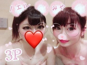 「3P?」05/19(05/19) 21:30 | みや☆超絶べっぴんさん☆の写メ・風俗動画