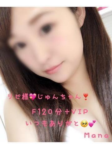 「リピ様」05/20(05/20) 03:17   まなの写メ・風俗動画