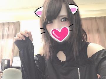 「おは??」05/20(05/20) 09:57 | ☆Rikka☆(リッカ)の写メ・風俗動画