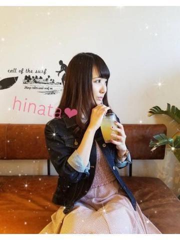 「?? 彼女とデートなう ??」05/20(05/20) 17:35 | 彩川ひなたの写メ・風俗動画