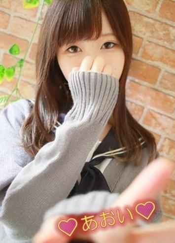 「がんばるよ!」05/20(05/20) 19:49   あおいの写メ・風俗動画