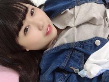 「?Moko?」05/20(05/20) 23:33   モコの写メ・風俗動画