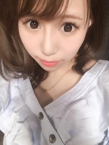 「ありがちょ!ちょ!」05/21(05/21) 02:12 | えるの写メ・風俗動画