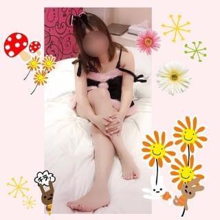 「いってらっしゃい」05/21(05/21) 07:30   ほのか★AF無料☆真性ドMの写メ・風俗動画