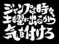 新人・るか|CLASSY.四日市店