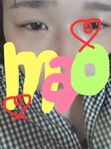 「こんばんはー?」05/21(05/21) 19:27   まおの写メ・風俗動画