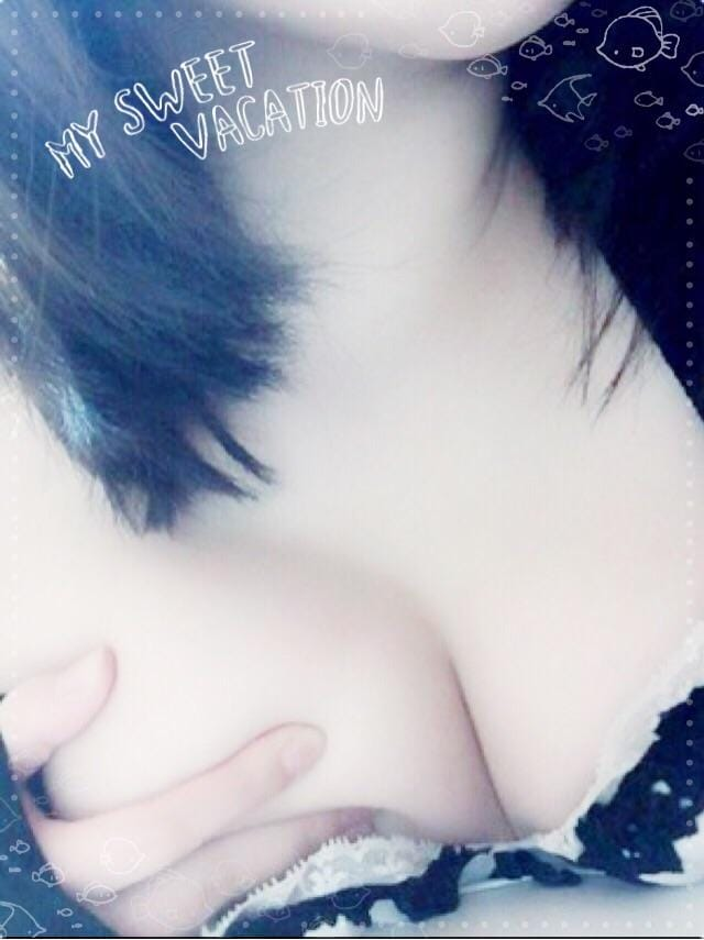 「いぇい」05/21(05/21) 23:13 | うみの写メ・風俗動画