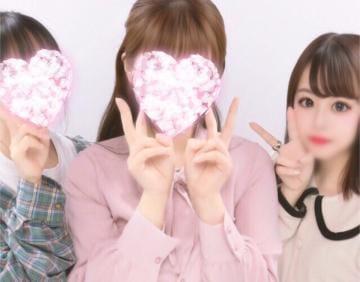 「明日から( * ?? ?*  ) ??」05/22(05/22) 12:29 | ちなの写メ・風俗動画