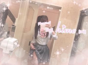 「アネックス60分のTさん?」05/22(05/22) 16:30 | ひめ【特進クラス】の写メ・風俗動画