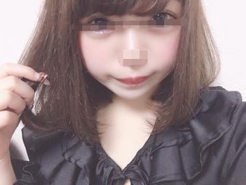 「しゅっきんでち?」05/22(05/22) 17:30 | あいかの写メ・風俗動画
