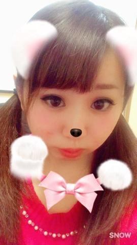 「出勤」05/22(05/22) 19:09 | みずき『小柄なドM美少女♪』 の写メ・風俗動画
